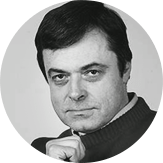 Сергей Строкань